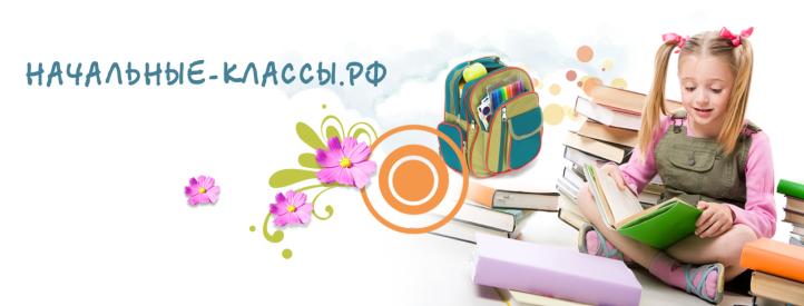shkola_copy
