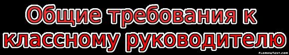 coollogo_com-2380912275