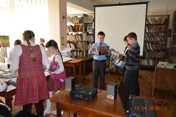 Библиотека 026