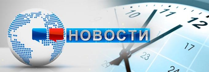 video_novosti
