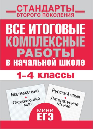 2017-11-10_154310