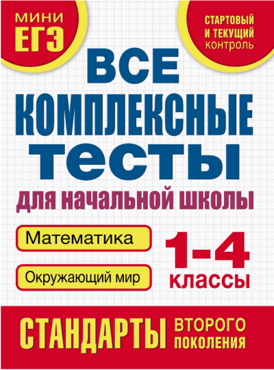 2017-11-10_154839