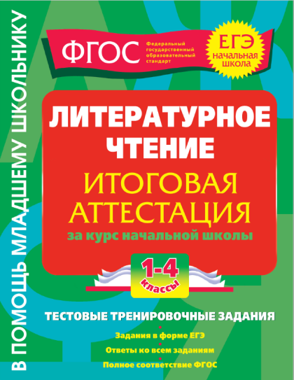 2017-11-10_160734