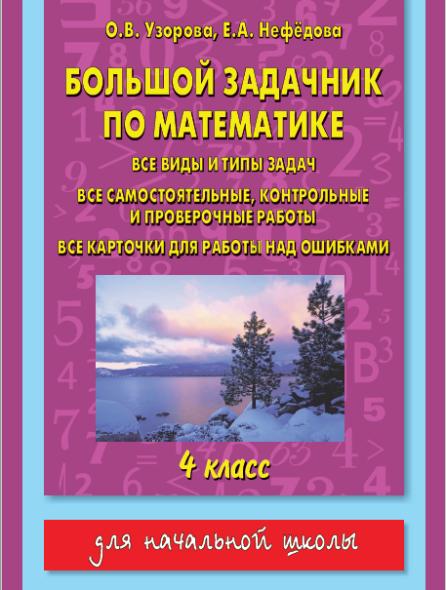 2017-11-10_161606