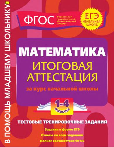 2017-11-10_161850