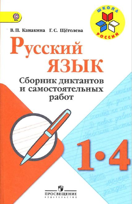 2017-11-10_163213