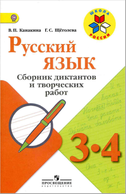 2017-11-10_163537