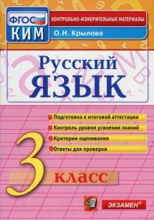 3-rykim-k-1-638