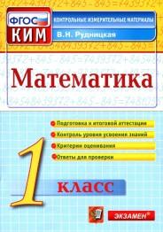 hello_html_m3cc3468b