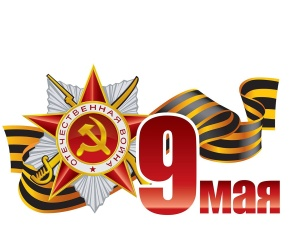Victory_Day_9_May_Vector_Graphics_Holidays_Order_521799_2048x1536